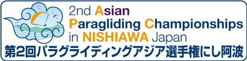 2nd FAI Asian Paragliding Championship at Nishiawa, Japan